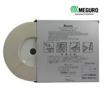 Concept Refinish 01-1040 - Cinta selladora MEGURO 8 mm. X 16 m.