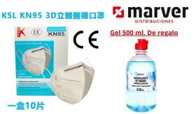 Higiene - Desinfección - Protección MASCALLA-04